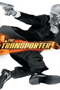 فلم الاكشن والمغامرة الناقل The Transporter 2002 مترجم