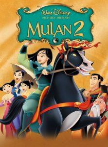 فلم الكرتون مولان الجزء الثاني Mulan 2 2004 مدبلج للعربية