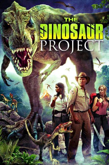 ديناصورات افلام كرتون