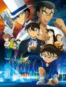 فيلم المحقق كونان 23 قبضة الياقوتة الزرقاء Detective Conan: The Fist of Blue Sapphire 2019
