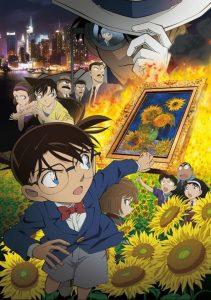 فيلم كرتون المحقق كونان 19: تباعات الشمس الجهنمية مدبلج Detective Conan Movie 19 Sunflowers Of Inferno 2015